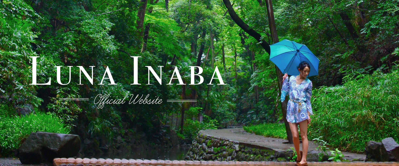 Luna Inaba